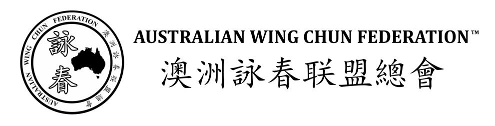 Australian Wing Chun Federation